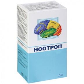 Hootpon bổ não - tốt cho hệ thần kinh - tăng cường trí nhớ đến từ Nga